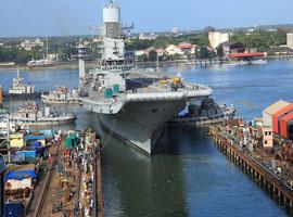Ship Building Image